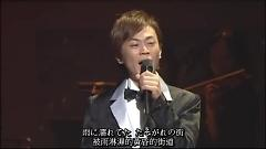 Tasogare No Begin (live) - Hikawa Kiyoshi