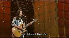 Toire no Kamisama (live 6) - Kana Uemura