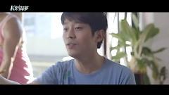 第一天 / Ngày Đầu Tiên - Trương Đông Lương