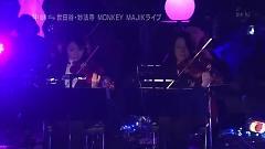 Sakura (Live) - Monkey Majik