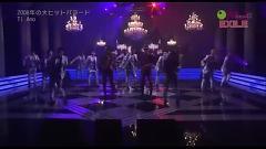 Ti Amo (MUSIC JAPAN)