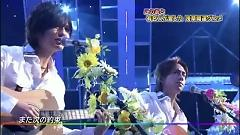 Tears And Smile (YYjumping ) - Hey! Say! JUMP