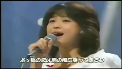 Aoi Sangoshou (live 3) - Matsuda Seiko