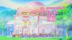 Hikari no Hate ni (Anime Ver.) - Fairies