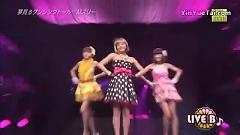 No More Distance (Live B) - Fairies