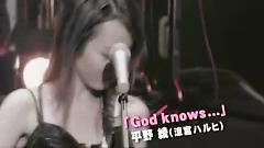 God Knows... LIVE - Aya Hirano
