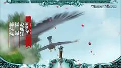 剑侠情缘 /Kiếm Hiệp Tình Duyên - Thái Trác Nghiên , Tạ Đình Phong