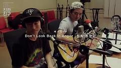 Don't Look Back In Anger (130726 Radio Busking) - Jo Moon Geun , Ilac