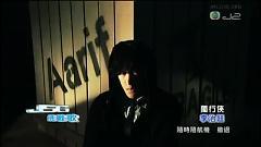 獨行俠 (TVB Ver.) / Hiệp Sĩ Cô Đơn - Lý Trị Đình