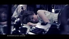 沒結果 /Meaningless Love - Ngô Nhược Hy