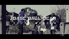 Fanfare ga Kikoeru - Base Ball Bear
