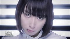 Sirius - Aoi Eir
