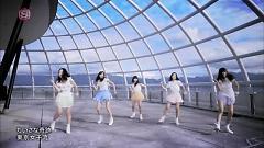 Chiisana Kiseki - Tokyo Girls 'Style