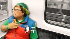 노약자석(NOYAKJASUK) - Fatdoo