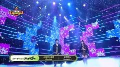 Love Falls (131218 Show Champion) - JUNIEL , Lee Jong Hyun