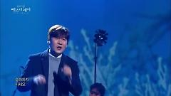 First Snow (140126 Yesterday) - Lee Jong Suk