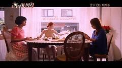 Good Afternoon - Park Ki Young