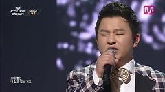 I Love You (140313 M!countdown) - Huh Gong