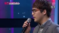 A Song For You (Kpop Star 3) - Heejun Han