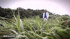 点点天地心 / Từng Chút Tấm Lòng Trời Đất - Đàm Vịnh Lân