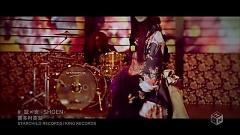 Akashi×Honou -SHOEN- - Eri Kitamura