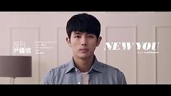 New You - Yoon Jong Shin , Im Seul Ong