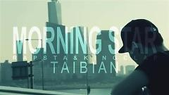 Morning Star - Taibian