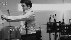 Career This Moment (140618 MBC Radio) - Shim Hyun Bo