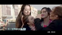 万花瞳 / Vạn Hoa Đồng (Tiểu Thời Đại 3 OST)