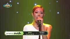 Can You Hear Me (140723 Show Champion) - Lucky J