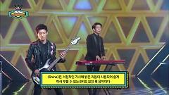 Shine (140723 Show Champion)