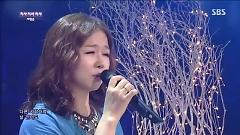 Mean Mean Mean (140720 Inkigayo) - Suh Young Eun