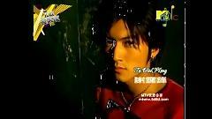 谢谢你的爱1999 / Cảm Ơn Tình Yêu Của Em 1999 (Vietsub) - Tạ Đình Phong