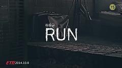 Run - Ha Dong Kyun
