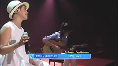 Confession + La La La World (Yu Huiyeol's Sketchbook) - Park Hye Kyung
