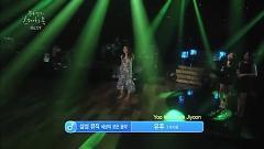 Yoo Hoo + Mystery (Yu Huiyeol's Sketchbook) - Park Ji Yoon