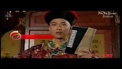 头顶一片天 / Bầu Trời Trên Đỉnh Đầu (Lộc Đỉnh Ký 1998 OST) (Vietsub) - Mã Tuấn Vỹ