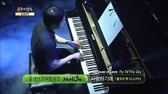 Because Of Love (Immortal Songs 2) - Fly To The Sky