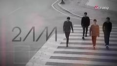 Over The Destiny (Ep136 Simply Kpop) - 2AM