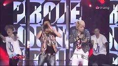 Bounce (Live At Simply Kpop) - JJ Project