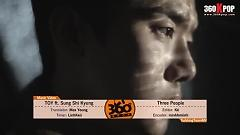 Three People (Vietsub) - Toy , Sung Shi Kyung