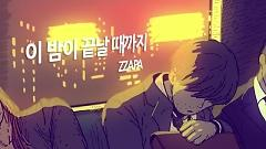Till the Night Is Over - Zzapa