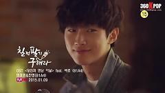 The Day I Met You (Vietsub) - Min Hyorin , Jin Young , Baro