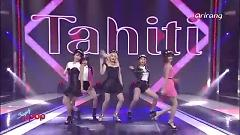 Intro + Phone Number (Ep 146 Simply Kpop) - TAHITI