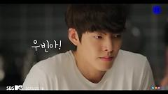 Twenty - Sweet Sorrow , Kim Woo-Bin