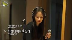 I Want To Fall In Love (150327 MBC Radio) - Spica