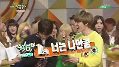 No.1 (150320 Music Bank) - D&E (Super Junior)
