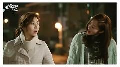 The Bird Of Dreams - Yeon Kyoo Seong