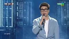 Lie (150505 The Show) - Im Se Joon