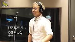 Addicted To Love (150603 MBC Radio) - The Ray